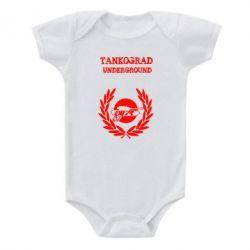 Детский бодик Tankograd Underground - FatLine