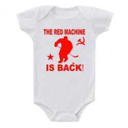 Детский бодик The Red Machine is BACK - FatLine