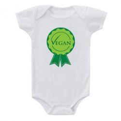 Детский бодик Vegan - FatLine