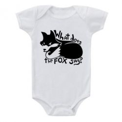 Детский бодик What does fox say?
