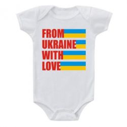 Детский бодик With love from Ukraine - FatLine