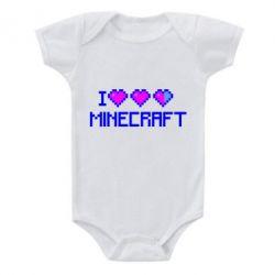Детский бодик Я люблю Minecraft - FatLine