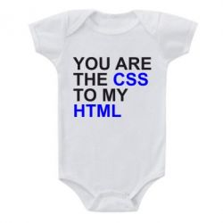 Детский бодик You are CSS to my HTML - FatLine