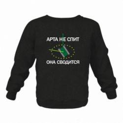 Дитячий реглан (світшот) ARTA does not sleep, it comes down
