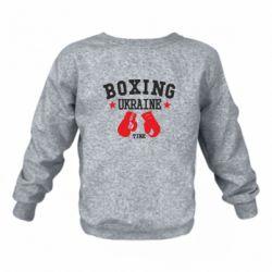 Детский реглан (свитшот) Boxing Ukraine