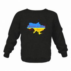 Детский реглан Чужого не треба, свого не віддам! (карта України) - FatLine