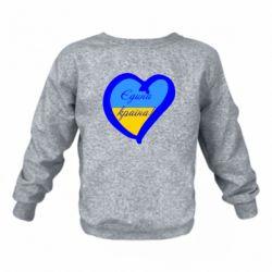 Дитячий реглан (світшот) Єдина країна Україна (серце)