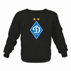 Детский реглан (свитшот) Dynamo Kiev