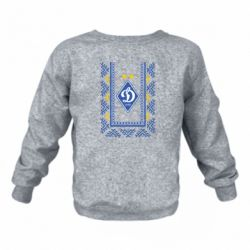 Детский реглан (свитшот) Dynamo logo and ornament