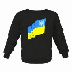 Детский реглан (свитшот) Флаг Украины с Гербом