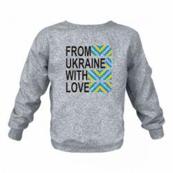 Детский реглан (свитшот) на флисе From Ukraine with Love (вишиванка)
