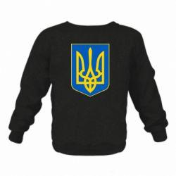 Дитячий реглан (світшот) Герб неньки-України