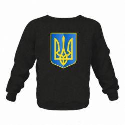 Детский реглан (свитшот) Герб України 3D