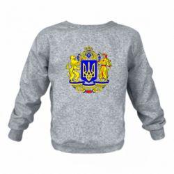 Дитячий реглан (світшот) Герб України повнокольоровий