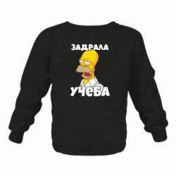 Дитячий реглан (світшот) Homer is tired of studying