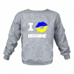 Детский реглан I kiss Ukraine - FatLine