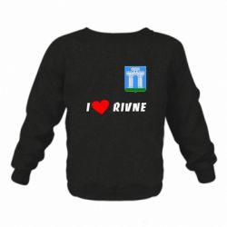 Детский реглан I love Rivne - FatLine