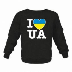 Детский реглан (свитшот) I love UA