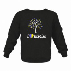 Детский реглан (свитшот) I love Ukraine дерево