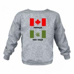 Детский реглан (свитшот) Канада Как надо
