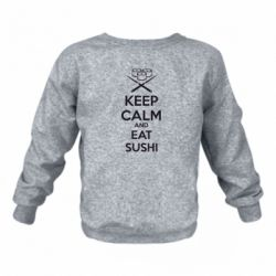 Детский реглан KEEP CALM and EAT SUSHI - FatLine