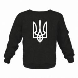 Детский реглан (свитшот) Класичний герб України