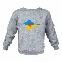 Дитячий реглан (світшот) Крим це Україна