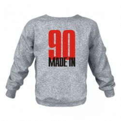 Детский реглан (свитшот) Made in 90