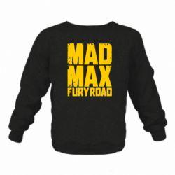 Детский реглан (свитшот) MadMax