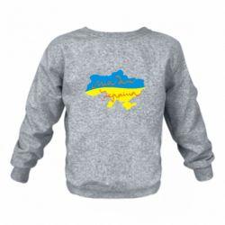 Детский реглан Мій дім - Україна! - FatLine