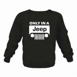 Детский реглан Only in a Jeep - FatLine