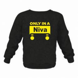 Детский реглан (свитшот) Only Niva