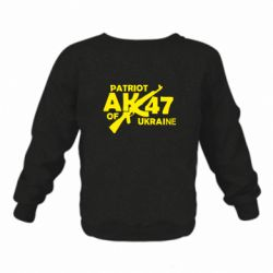 Детский реглан (свитшот) Patriot of Ukraine