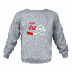 Детский реглан (свитшот) Пийте Coca, іжте Сало