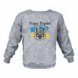 Дитячий реглан (світшот) Слава Україні