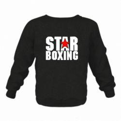 Детский реглан (свитшот) Star Boxing