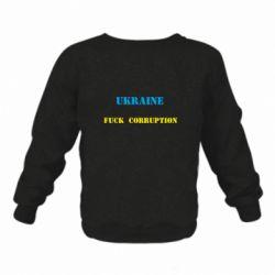 Детский реглан (свитшот) Ukraine Fuck Corruption