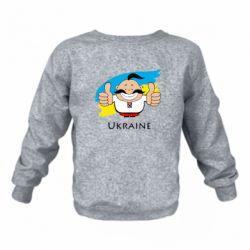 Дитячий реглан (світшот) Ukraine kozak