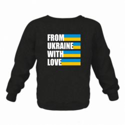 Детский реглан With love from Ukraine - FatLine
