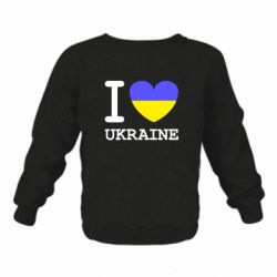 Дитячий реглан (світшот) Я люблю Україну