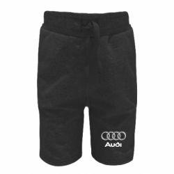 Детские шорты Audi Small