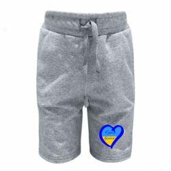 Детские шорты Єдина країна Україна (серце) - FatLine