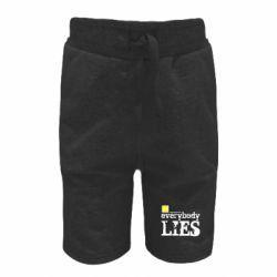 Детские шорты Everybody LIES House