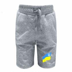Детские шорты Флаг Украины с Гербом