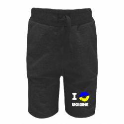 Детские шорты I kiss Ukraine - FatLine