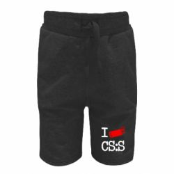Детские шорты I love CS Source