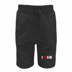 Детские шорты I love HR