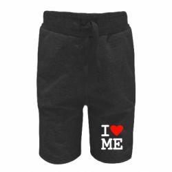 Детские шорты I love ME - FatLine