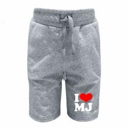 Дитячі шорти I love MJ