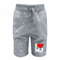 Детские шорты I love MJ
